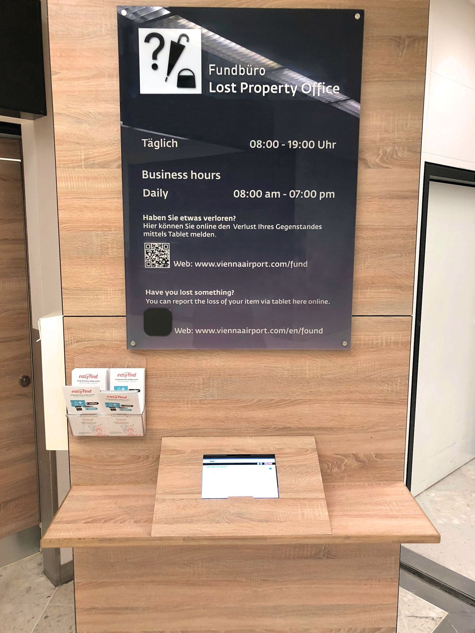 Self service desk at vienna airport